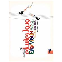 Easy Violin For Kids2 Book