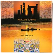 Welcom to Iran