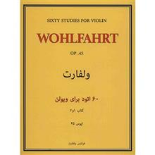 کتاب ولفارت: 60 اتود براي ويولن اپوس 45 - کتاب 1 و 2 اثر فرانتس ولفات