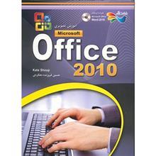 کتاب آموزش تصويري Microsoft Office 2010 اثر ايلين مارمل