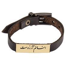 دستبند چرمي ميو مدل BM35
