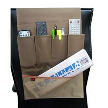 MP Remote Control Pocket (Bag) R20-61116