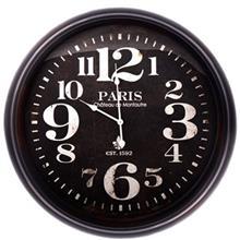 Harmony 140861G Clock