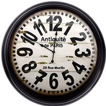 ساعت دیواری هارمونی مدل 149652G