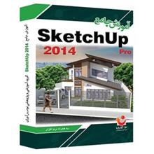 Comprehensive Tutorial Of Sketchup Pro 2014