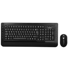 Farassoo FCM-6140 Wired Keyboard and Mouse