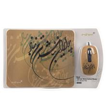 Acron OM299 Nastaliq Optical Mouse With Mousepad