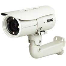 Zavio B7510 5MP Day and Night Outdoor Bullet Camera