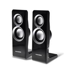 Fararssoo FMS-2042 Computer Speaker