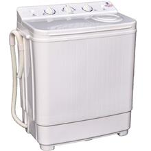 Milad MT400 Diaper Cleaner