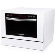 Hardstone DWM0601 Dish washer