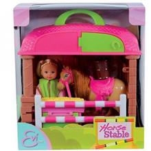 Simba Evi Love Horse Stable Doll