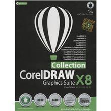 نرم افزار Corel Draw Collection نشر دنياي نرم افزار سينا