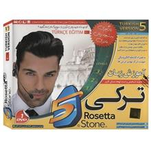 Donyaye Narmafzar Sina Rosetta Stone Torkish Learning Software
