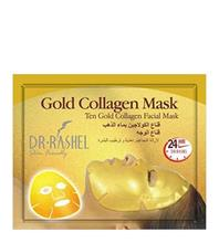 Dr rashel gold facial mask