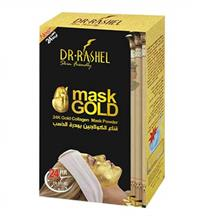 Dr rashel mini gold maskpowder