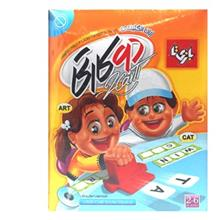 Bazita English Two Cards Educational Game