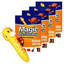 Tooca Magic Dictionary For Children