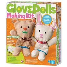 4M Glove Dolls Making Kit 04595 Educational Kit