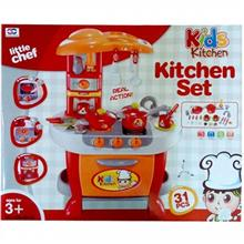 Kitchen Set 31 Pcs