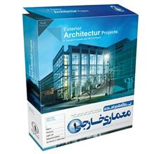 Exterior Architecture 1 Projects
