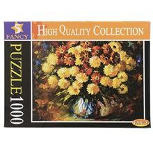 Fancy Daisy Flower 1000Pcs Puzzle