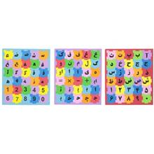 Farsi Letters And Numbers Size Medium
