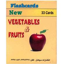 فلش کارت Vegetables And Fruits