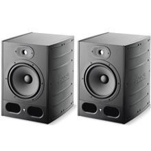 Focal Alpha 80 Studio Monitor Speaker