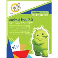 Gerdoo Android Pack 2.0