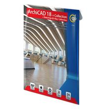 Gerdoo ArchiCAD 18 + Collection