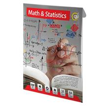 Gerdoo Math And Statistic Assistant