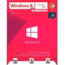 Gerdoo Microsoft Windows 8.1 Full Edition 32 bit Update 1