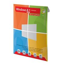 Gerdoo Microsoft Windows 8.1 Update 1 With Assistant