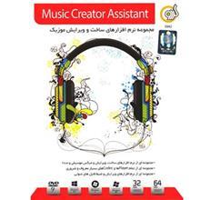 Gerdoo Music Creator Assistant