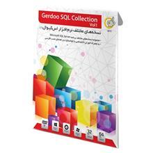 Gerdoo SQL Collection Vol.1
