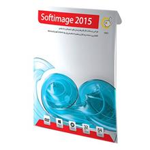 Gerdoo Softimage 2015