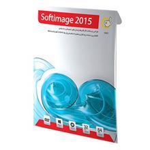 Gerdoo Softimage 2015