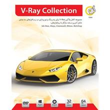 Gerdoo V-Ray Collection