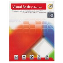 Gerdoo Visual Basic Collection