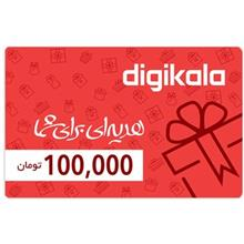 Digikala 100.000 Toman Gift Card Gift Design