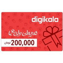 Digikala 200.000 Toman Gift Card Gift Design