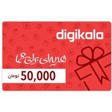 Digikala 50.000 Toman Gift Card Gift Design