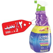 Rapido Violet Glass Cleaner 500ml Pack Of 2
