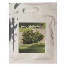 بذر شنبليله گلباران سبز