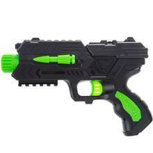 Qi Bao Desert Eagle L02E Gun
