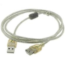 HP USB Connector 5m