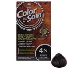 کیت رنگ مو کالر اند سوان سری Brown شماره 4N