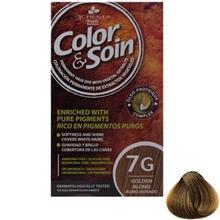 کیت رنگ مو کالر اند سوان سری Gold شماره 7G