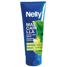 Nelly Defined Curls Green Tea Hair Mask 200ml